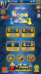 Ludo King Screenshot